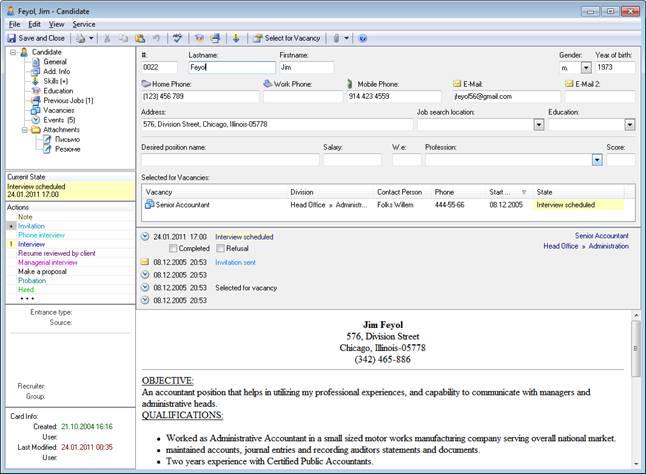 E staff recruitment software applicant tracking system for Applicant tracking system test
